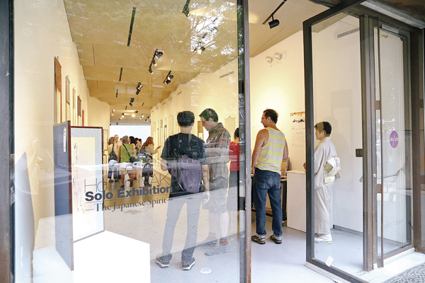 Site 109 Gallery